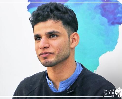صلاح من عمان يجري فينير الاسنان في طهران