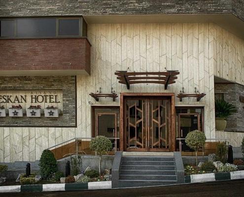فندق إسكان ألفند في طهران
