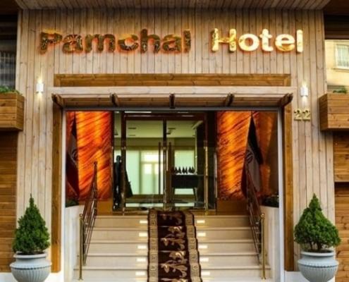 فندق بامجال في طهران