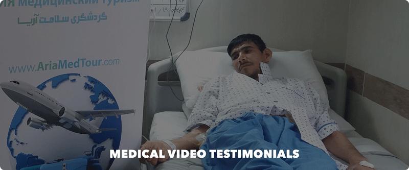 تجربة علاج السرطان في ايران