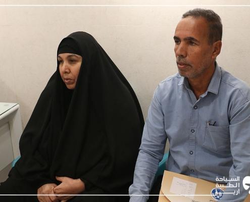 امرأة عراقية مع زوجها في ايران لإجراء عملية الفقرات