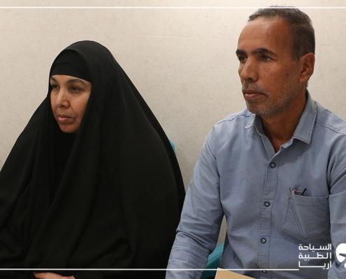 امرأة عراقية مع زوجها في رحلة لإجراء عملية الفقرات في ايران مع آريا مدتور