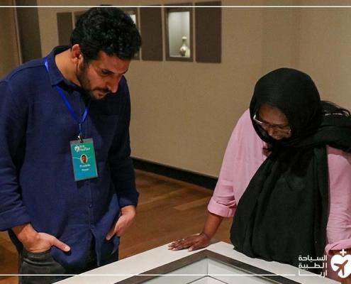 السياحة والعلاج في ايران