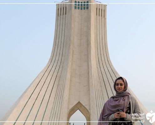 صورة تذكارية بجانب برج أزادي أثناء رحلة ترميم الانف في ايران