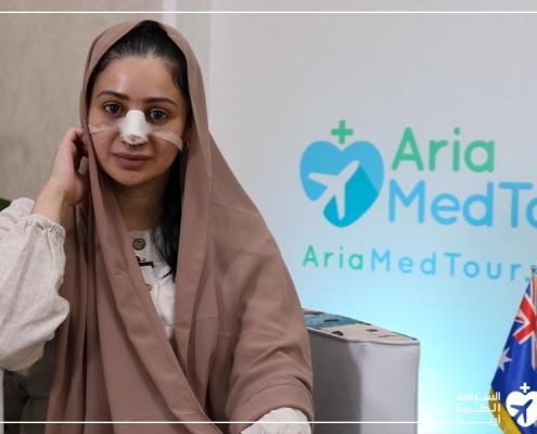 ماجدة تتحدث عن تجربة ترميم الانف في ايران مع آريا مدتور