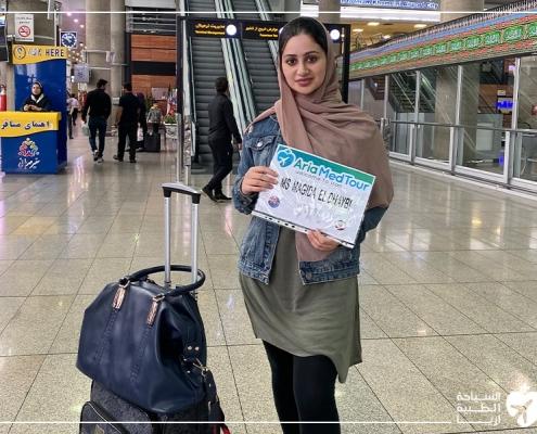 عند وصول المريض إلى المطار في ايران لإجراء عملية جراحية