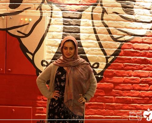 رحلة سياحية ممتعة لإجراء عملية الانف الترميمية في ايران