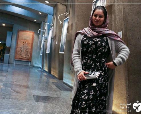 رحلة سياحة طبية من أستراليا إلى ايران