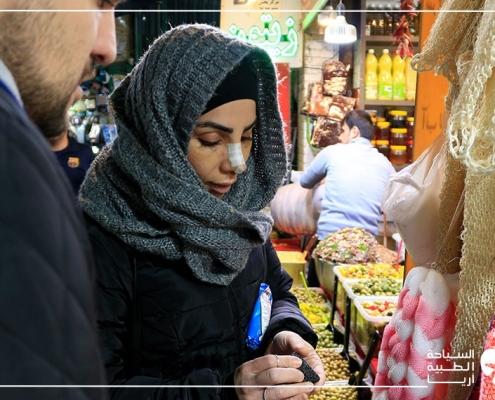 السياحة والعلاج في ايران لسيدة أسترالية