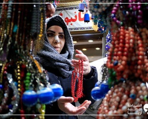 تجربة السياحة والعلاج في ايران