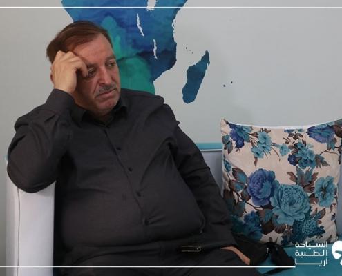 تجربة عملية الانف لحل المشاكل التنفسية في ايران