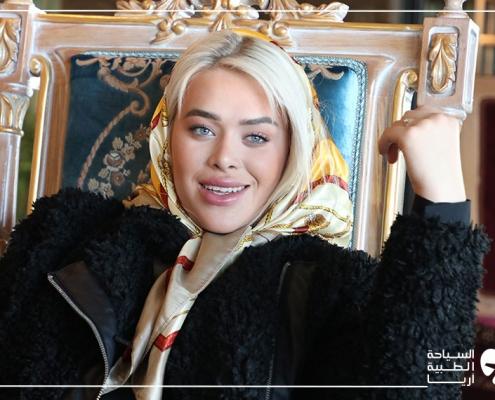 السياحة والعلاج في ايران لشابة نرويجية