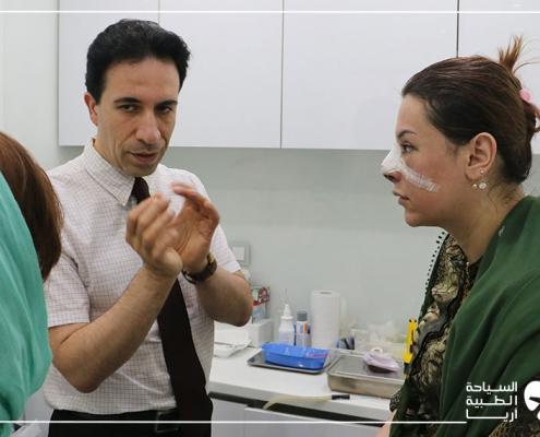 المراجعة بعد عملية تجميل الانف وانحراف الوتيرة ورفع الشفة في ايران