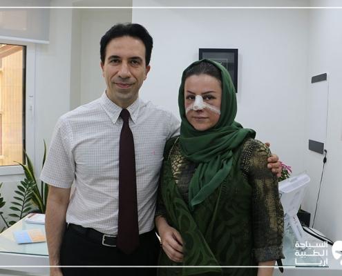 مريضة عراقية مع جراح تجميل الانف في طهران