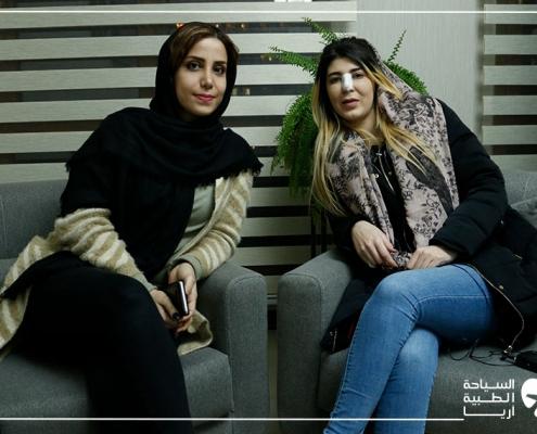 مريضة ألمانية سورية مع مترجمتها أثناء رحلة عملية تجميل الانف في ايران
