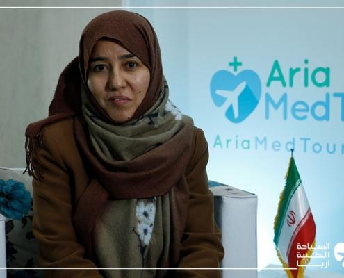 سيدة أسترالية أجرت إصلاح الاسنان في ايران