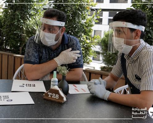 السياحة الطبية في ايران أثناء وباء كورونا