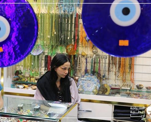 تجربة إزالة البوتكس في ايران
