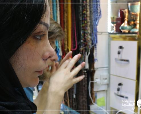 رحلة سياحة طبية من أجل شد الوجه وإزالة الفيلر في ايران