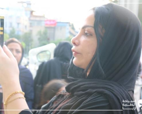 رحلة سياحة طبية من أجل شد الوجه وإزالة البوتكس في ايران