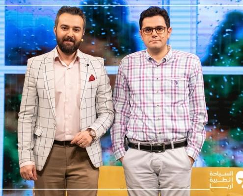 مدير آريا مدتور مع مقدم البرنامج التلفزيوني نحن الإيرانيين