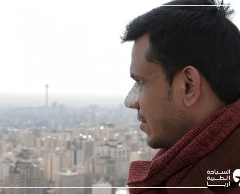رحلة سياحة طبية لإجراء عملية تجميل الانف في ايران