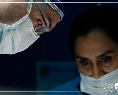 أفضل جراح ترميم الانف في ايران