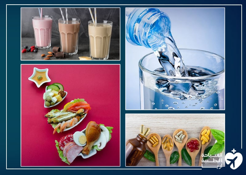 البروتين والفيتامينات والماء بعد عملية انقاص الوزن