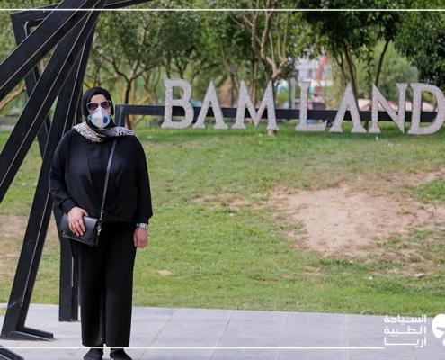 تجربة عملية الانف في ايران رغم وباء كورونا