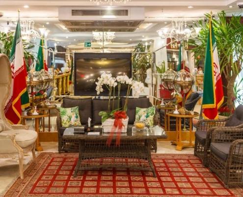 اللوبي في فندق نيلو في طهران