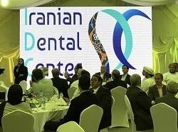 توریسم سلامت در عمان