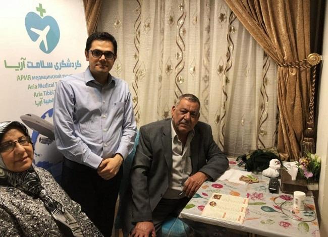 درمان بیماری چشم در ایران