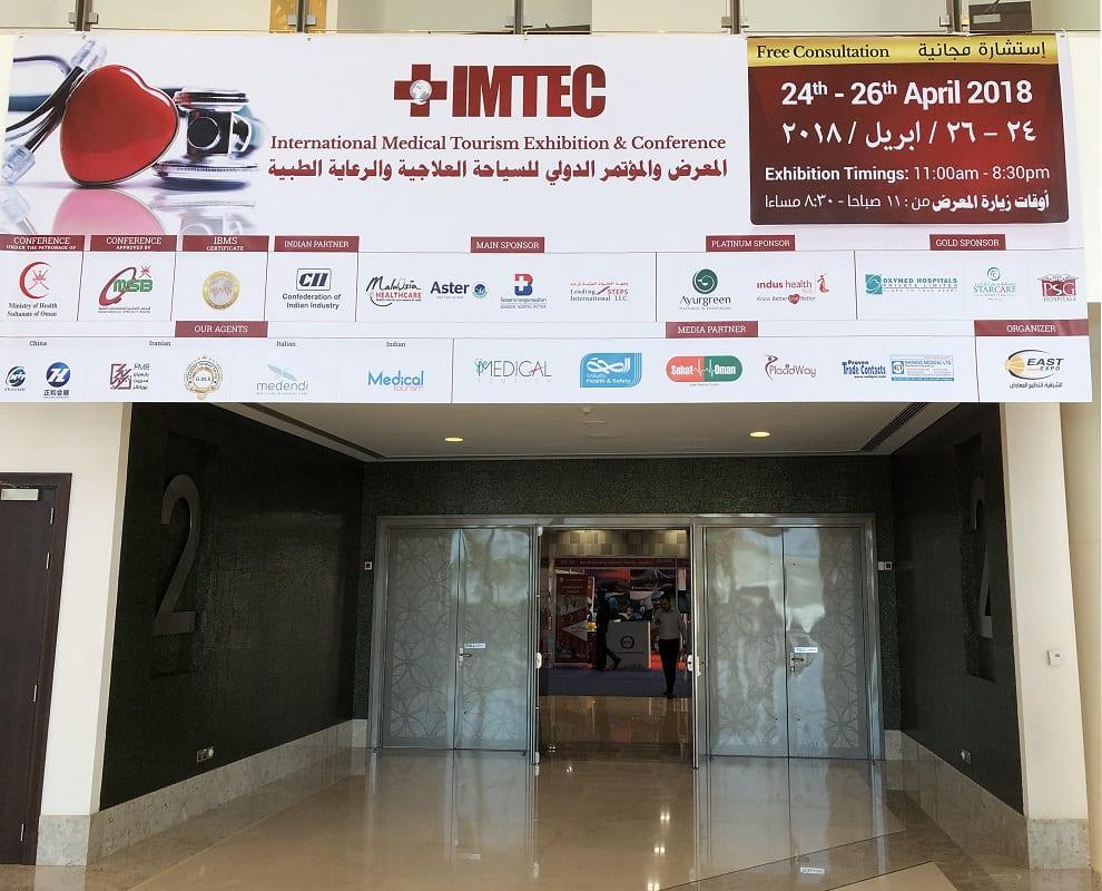 نمایشگاه و کنفرانس بین المللی توریست درمانی در عمان آوریل 2018