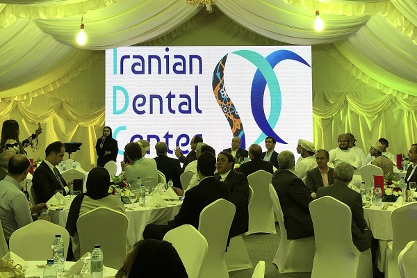 افتتاحیه کلینیک دندان پزشکی ایرانی در عمان