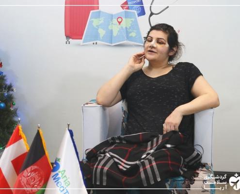 صحبتهای زن خارجی در ایران درباره گردشگری سلامت