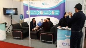 مهمان های آریامدتور در نمایشگاه بینالمللی گردشگری و صنایع وابسته تهران