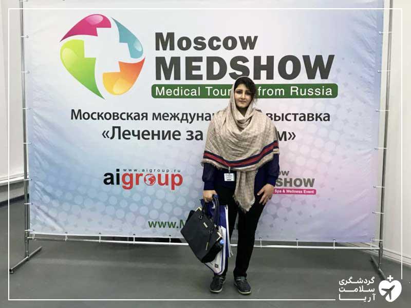 آریامدتور در مدشو مسکو