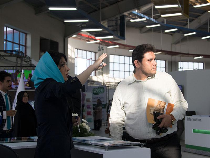 آیپیدی پلاس یکی دیگر از پلتفرم های آنلاین گشت سلامت آریا