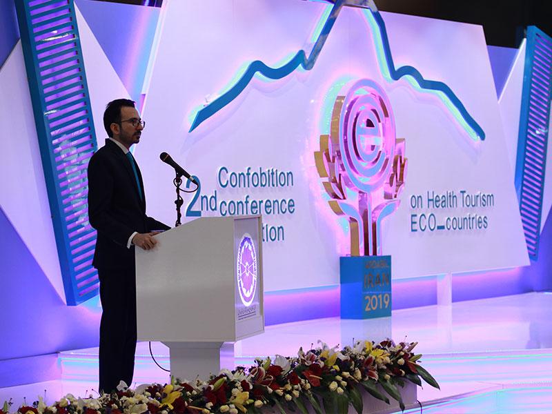 سخنرانی محمد هادی شجاری در دومین کنفرانس بینالمللی با محوریت گردشگری سلامت
