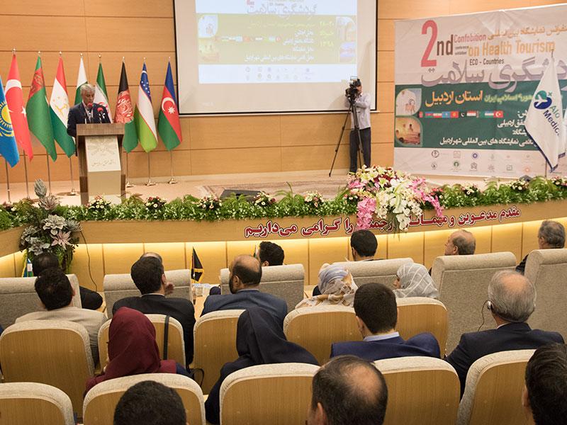 کنفرانس-نمایشگاه های بین المللی گردشگری سلامت در صنعت گردشگری سلامت