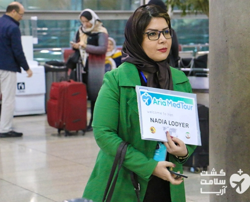 مترجم درمانی شرکت آریامدتور در فرودگاه بینالمللی امام خمینی منتظر بیمار خارجی