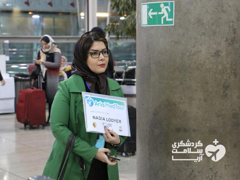 مترجم درمانی شرکت آریامدتور منتظر توریست خارجی در فرودگاه تهران