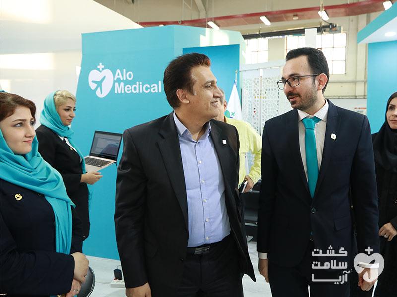 بازدید مقامات توریسم درمانی ایران از غرفههای استارتاپ پیشروی گردشگری پزشکی ایران در نمایشگاه اکو