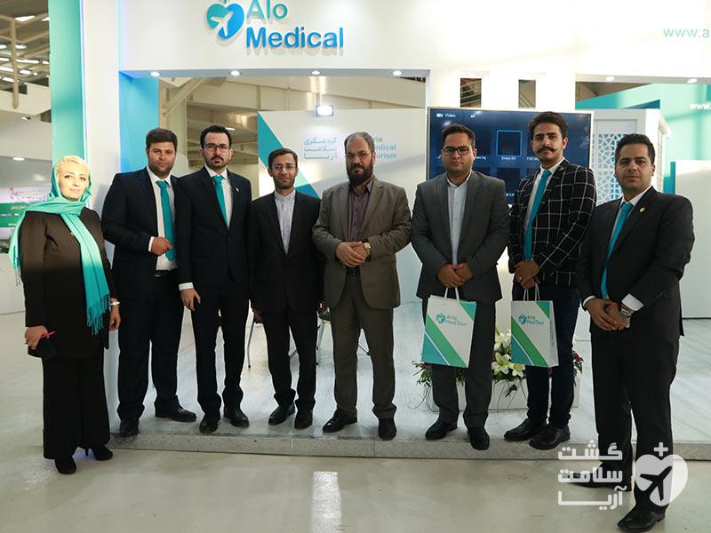 مقامات و متخصصین گردشگری سلامت ایران به همراه اعضای شرکت آریامدتور در رویداد اکو