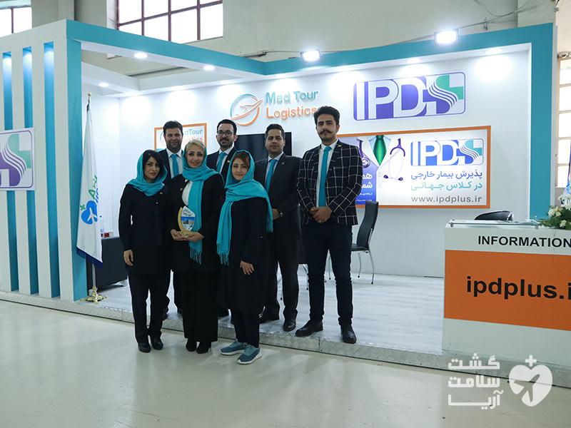 تیم توسعه بازار شرکت گردشگری سلامت  آریا در نمایشگاه بینالمللی اکو