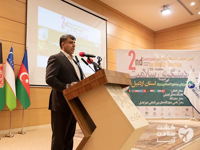 سخنرانی دکتر جهانگیری در افتتاحیه کنفرانس جهانی اکو در دانشگاه محقق اردبیلی