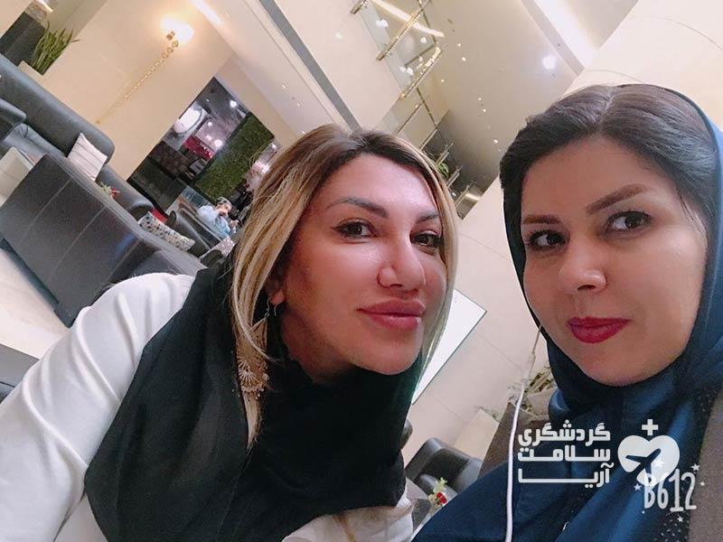 توریست روس در بیمارستان تهران پس از عمل جراحی بینی توسط پزشک ایرانی و با همیاری شرکت مدیکال توریسم آریا