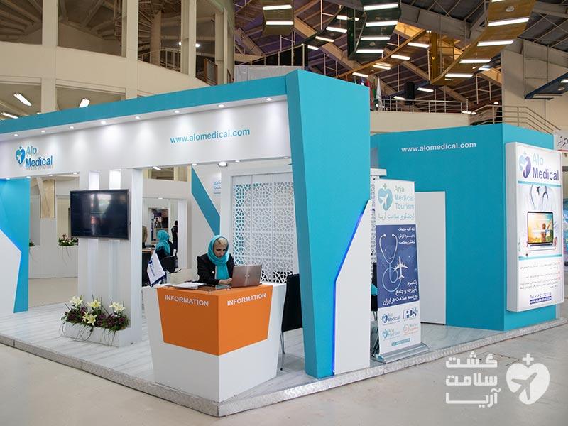 غرفههای شرکت آریامدتور در دومین رویداد بینالمللی اکو