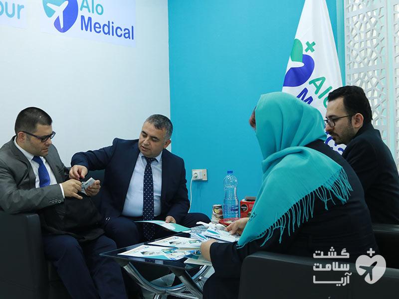 مذاکرهی تیم آریامدتور با مقامات گردشگری سلامت ایران در کنفرانس اکوی اردبیل