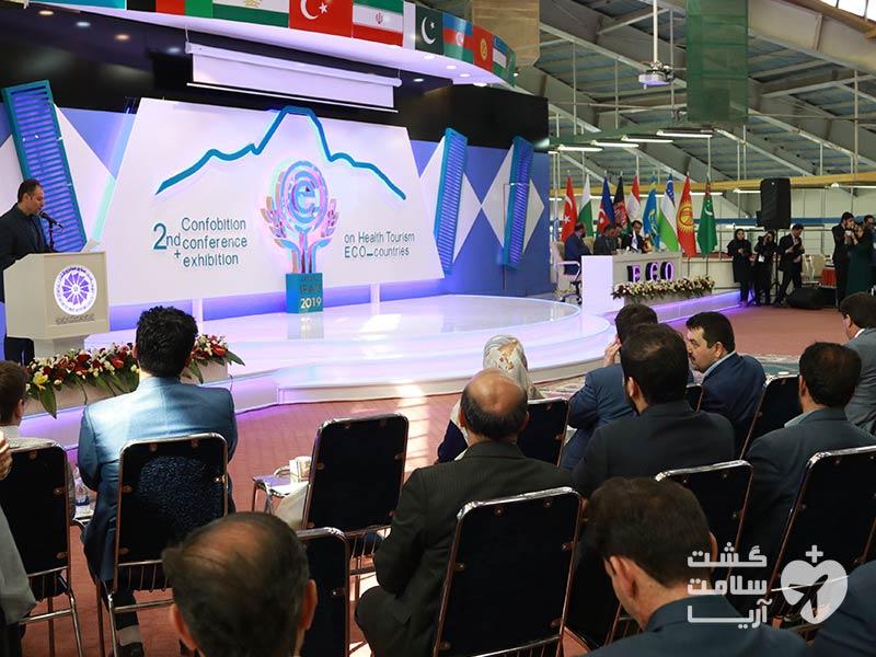 سخنرانی متخصصین مدیکال توریسم از سراسر جهان در پنل استارتاپها در دومین رویداد بینالمللی اکو به میزبانی ایران